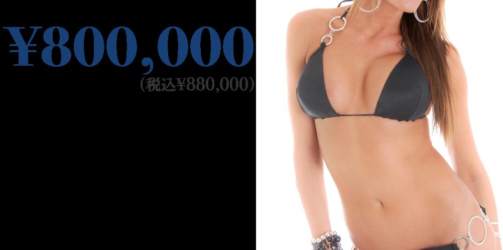 ¥350,000