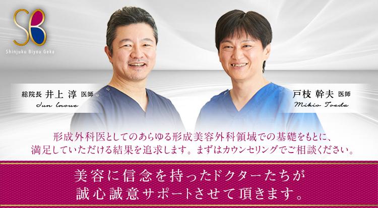 当院は患者様のそれぞれのキレイをきめ細やかにサポートいたします。