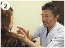 2.専門医が診察し、詳細な治療プランを立てます。