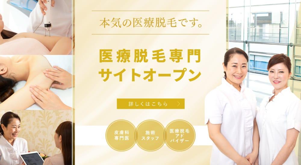 https://www.shinjukubiyou.com/management/wp-content/themes/shinjuku/common/images/placeholders.png